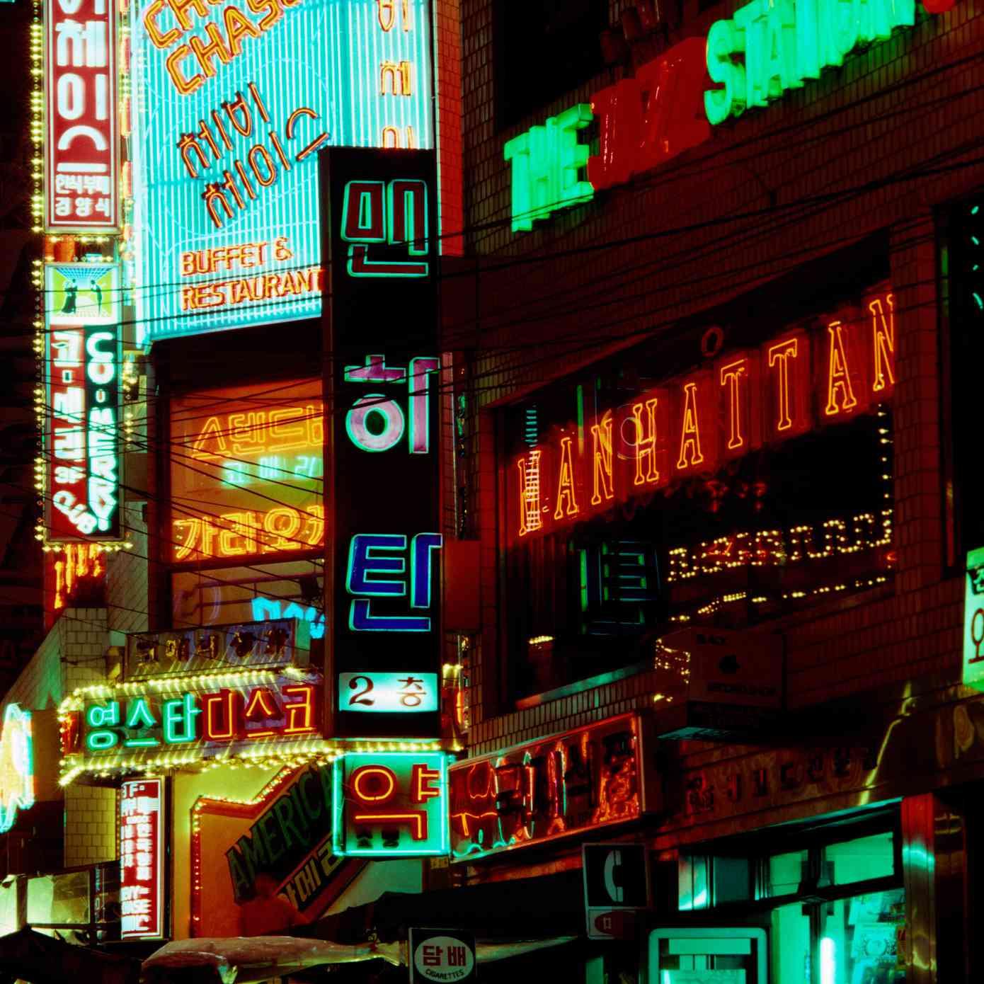 Neon signs in Itaewon night club area.