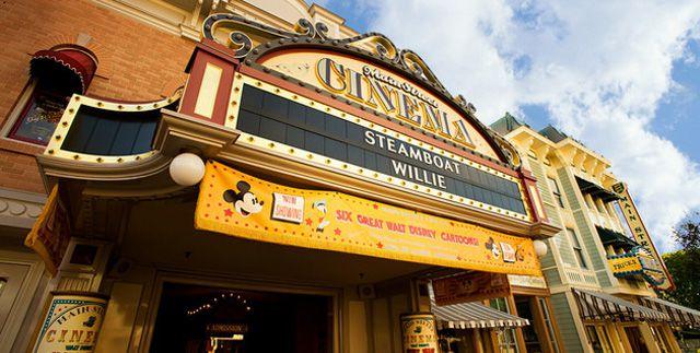 main-street-cinema.jpg