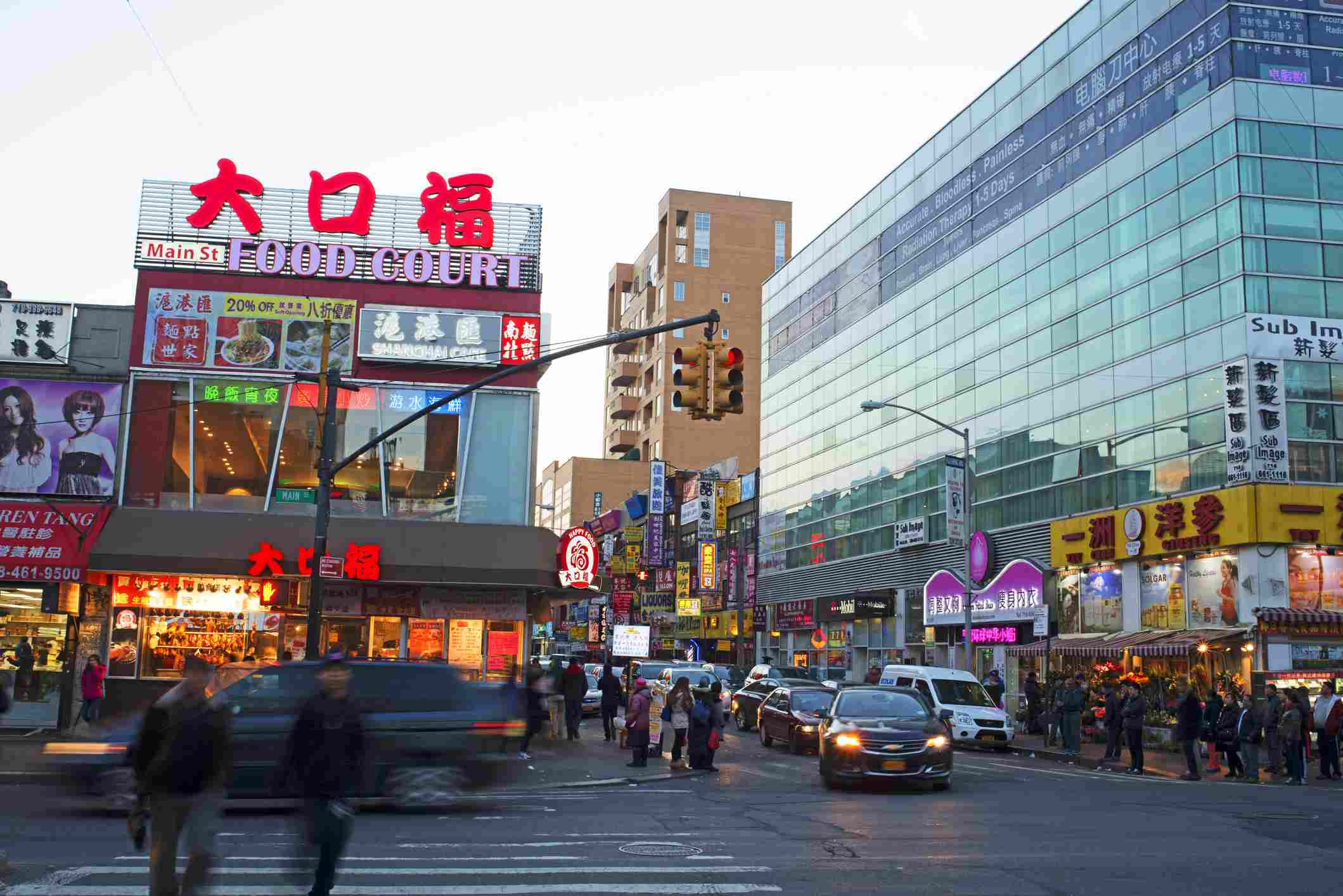 Main Street in Flushing Queens, NY
