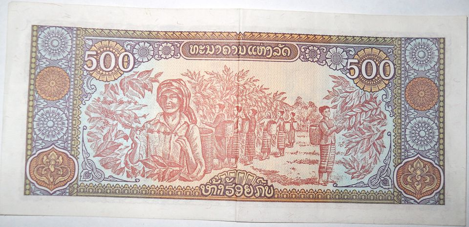 500 Laotian Kip Note