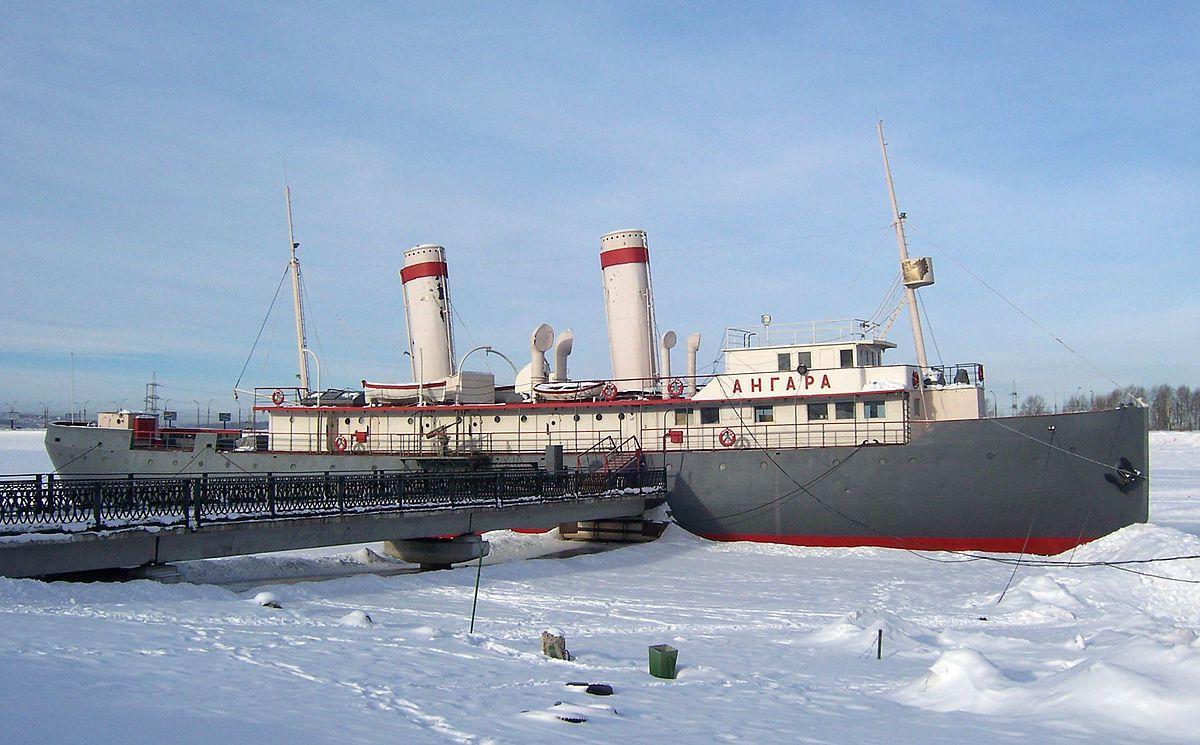Angara Icebreaker
