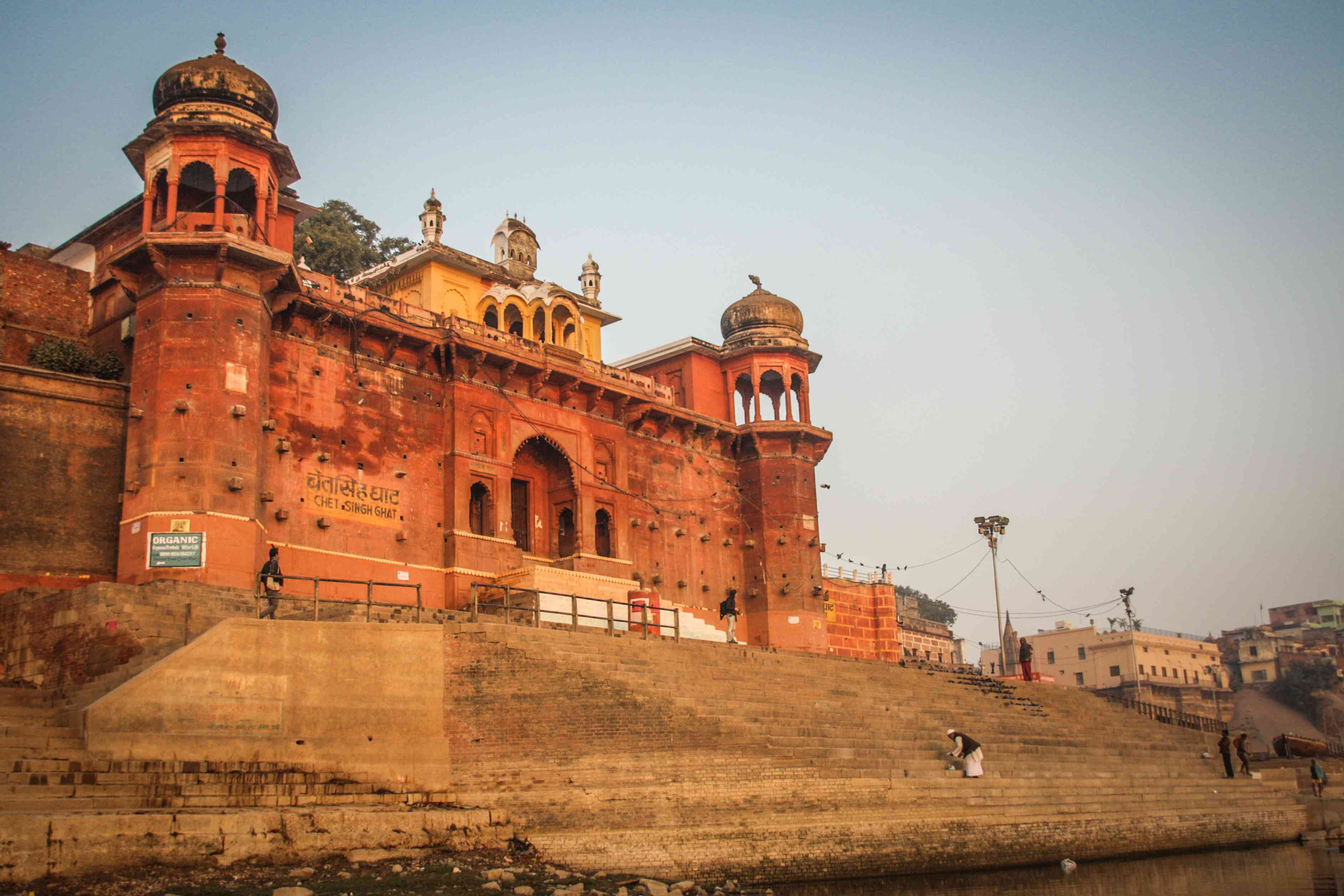 Chet Singh Ghat, Varanasi
