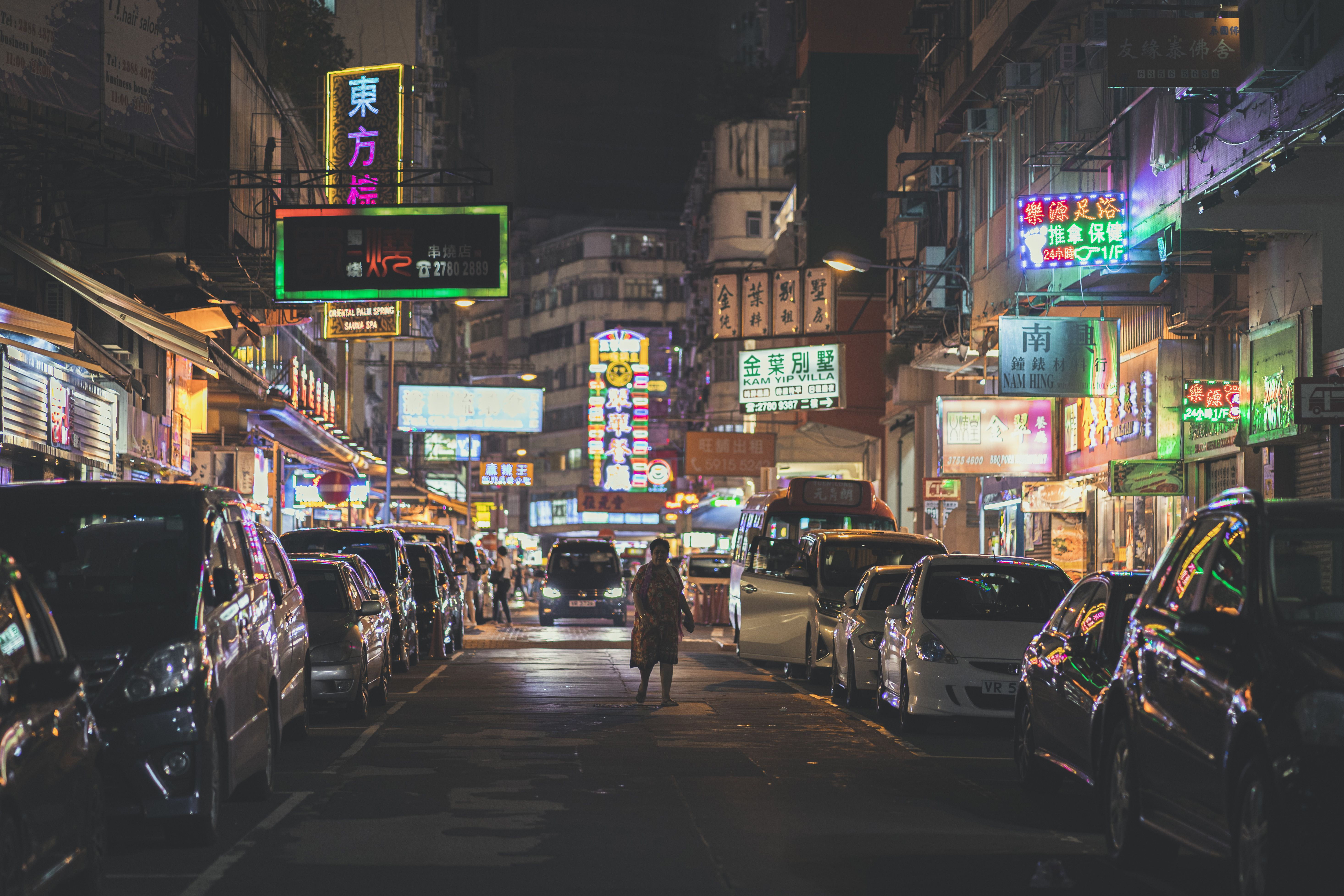 Hong Kong Street Food & Other Hong Kong Cheap Eats ... |Hong Kong Street