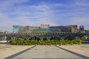 China, Guangdong Province, Guangzhou City, Guangzhou East Railway Station