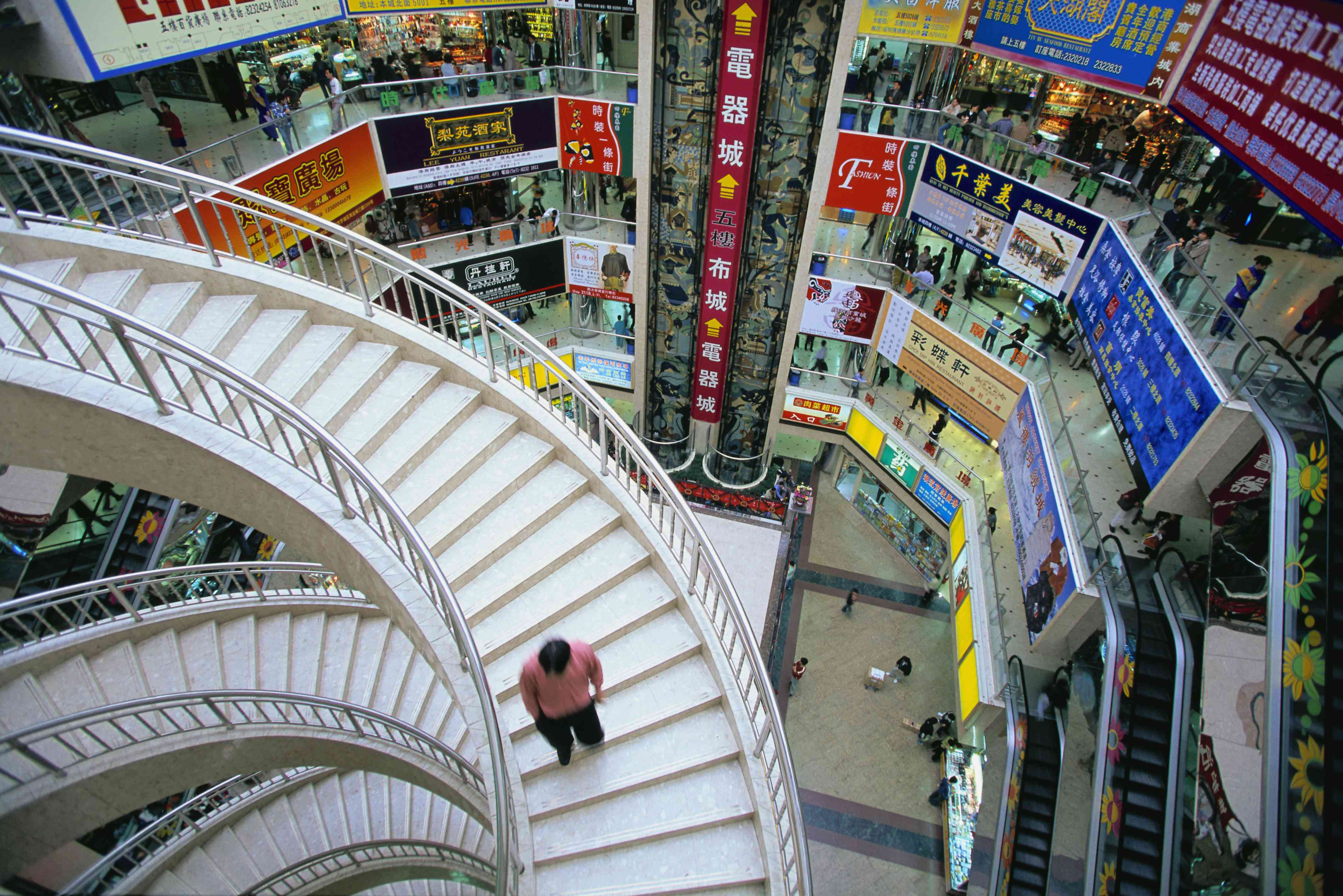 The interior of Luohu Commercial City shopping mall in Shenzhen