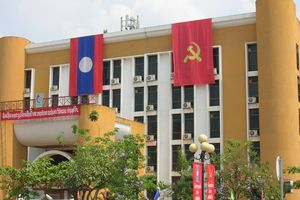 Vientiane Laos Building