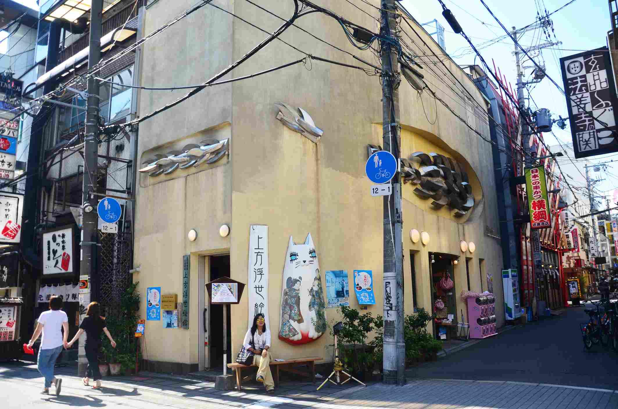 Kamigata Ukiyoe Museum in Osaka, Japan