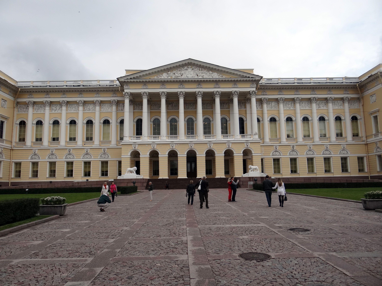 Russian Museum in St. Petersburg, Russia