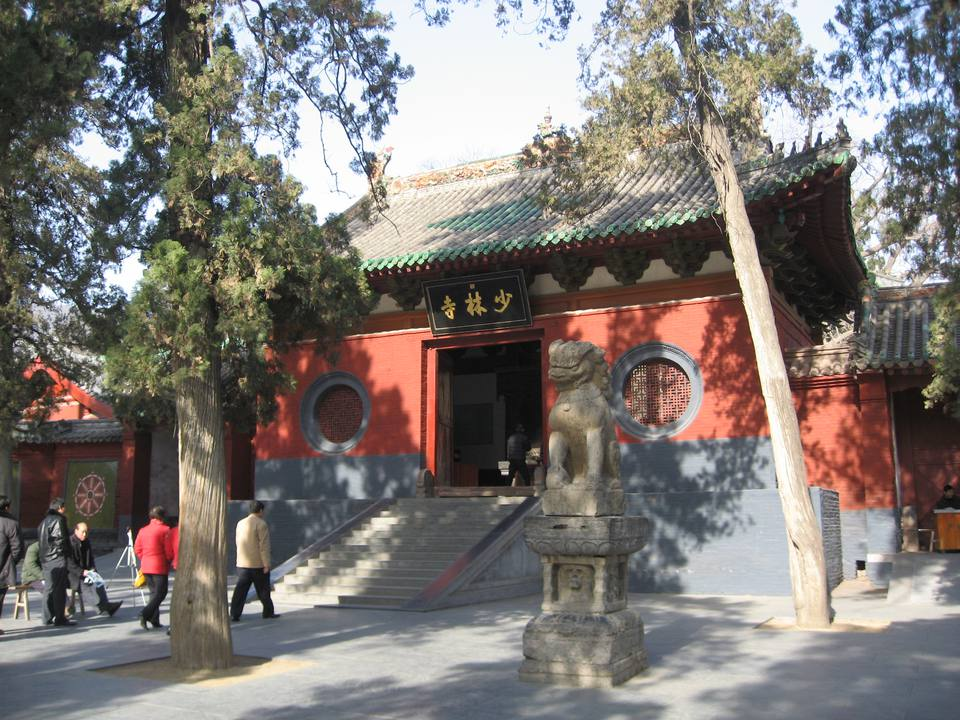 Zhengzhou is often used as a base from which to visit Shaolin Temple.