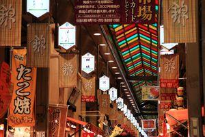 Market Nishiki Ichiba Kyoto, Japan