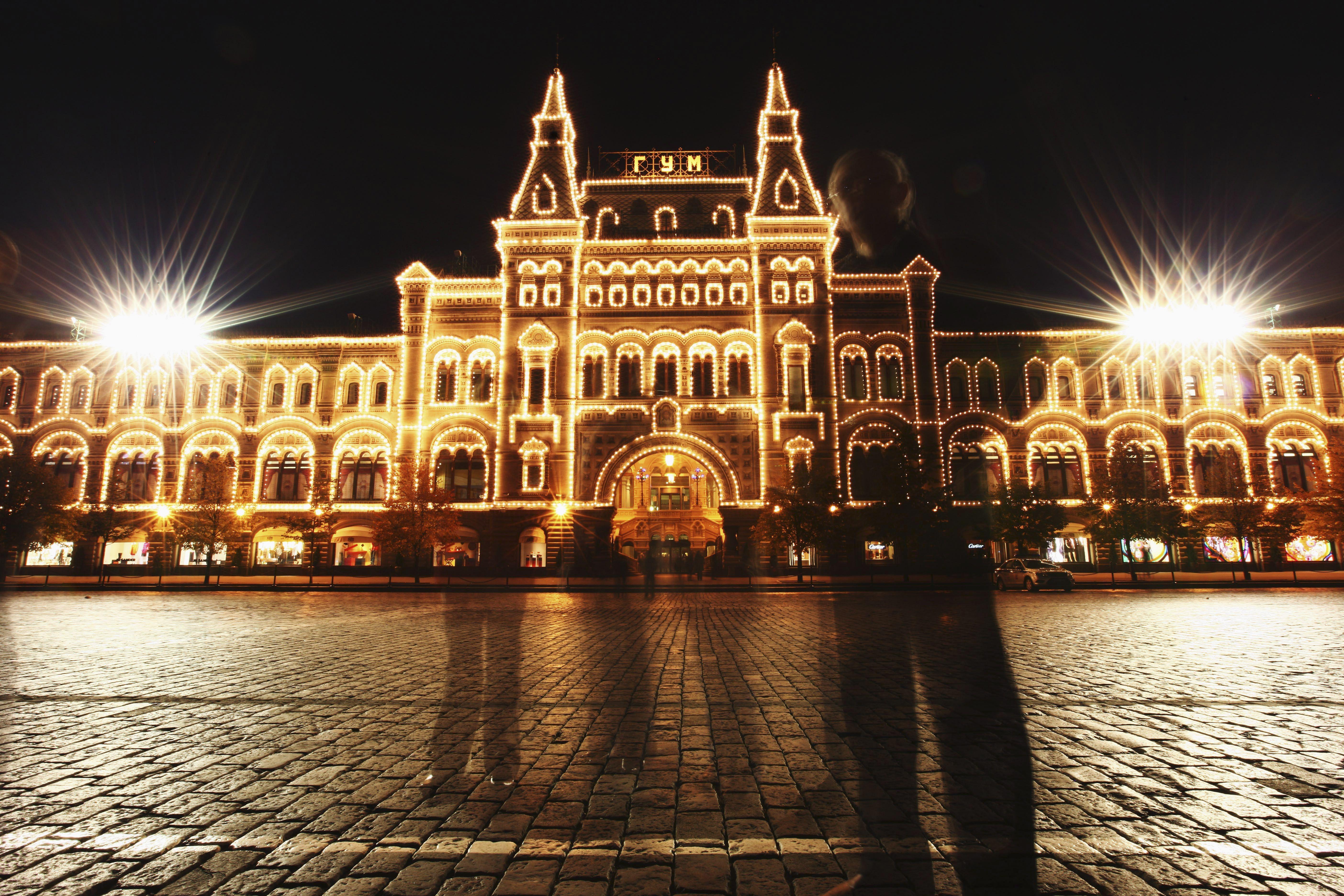 GUM in Russia