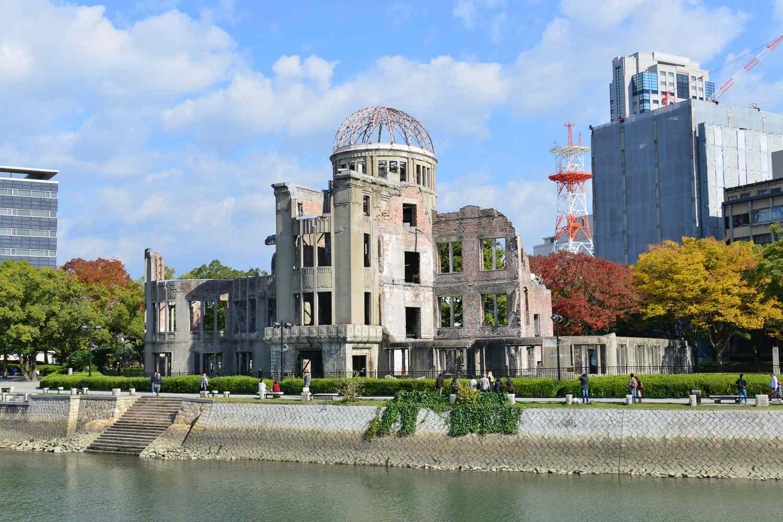 Hiroshima memorial park dome