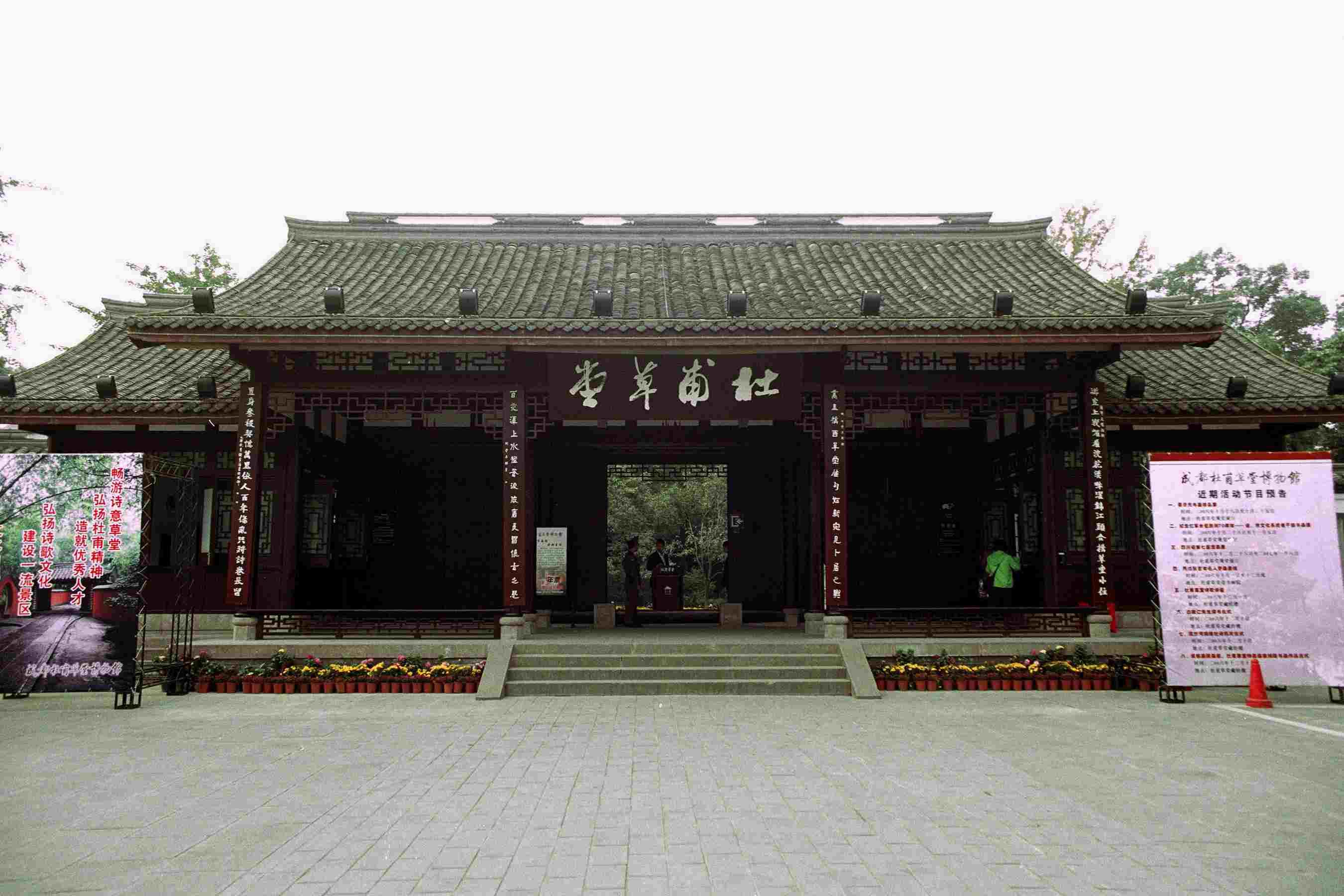 Dufu's Cottage in Chengdu.