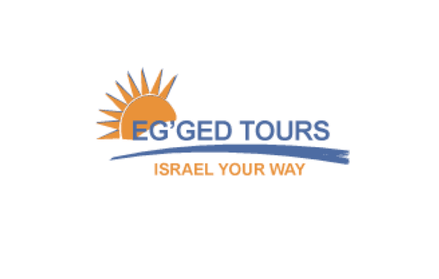 Egged Tours