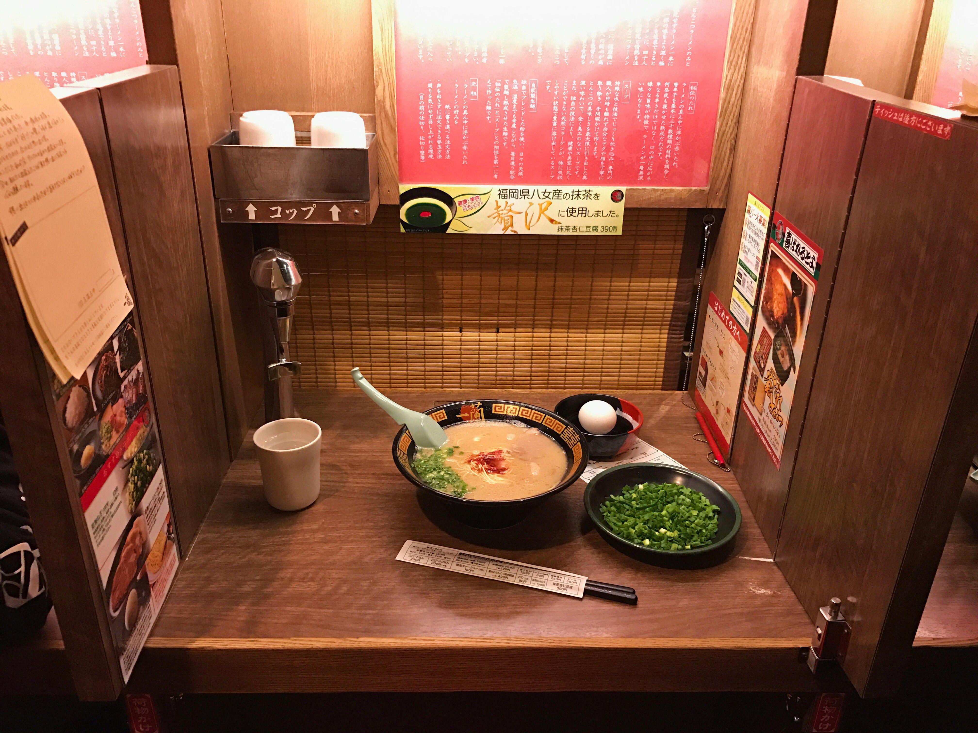 Ichiran Ramen: World's Best Restaurant for Eating Alone