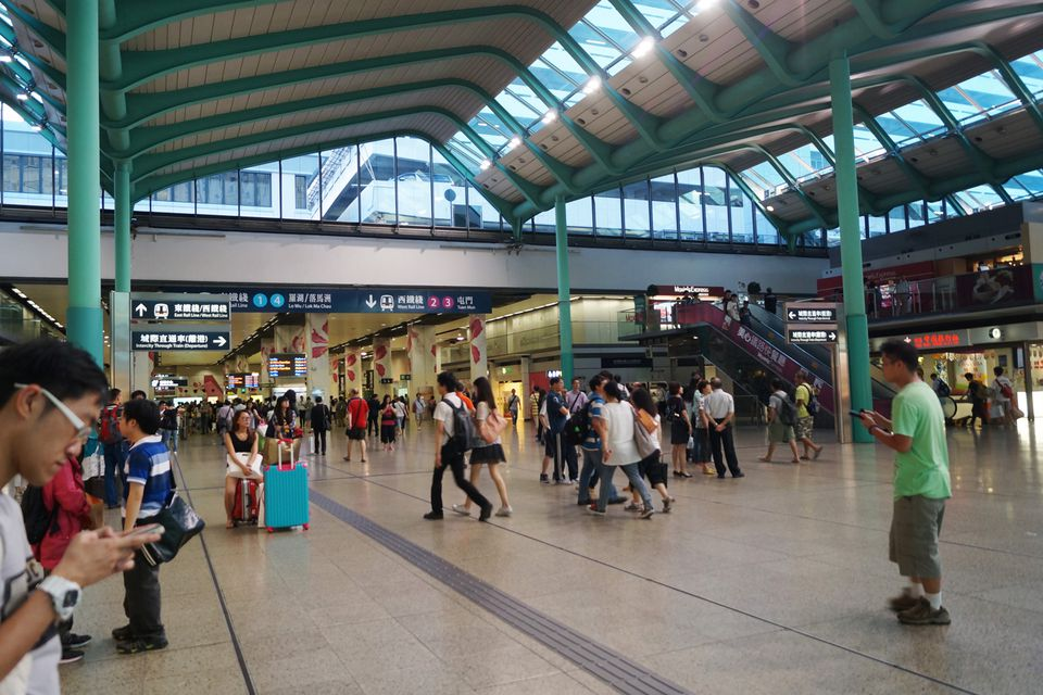 Hung Hom Station