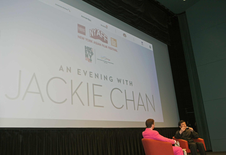 Reception Celebrating Jackie Chan And Hong Kong Cinema