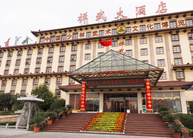 Chan Wu hotel entrance, Kung Fu themed hotel in Dengfeng, Zhengzhou, Henan Province, China