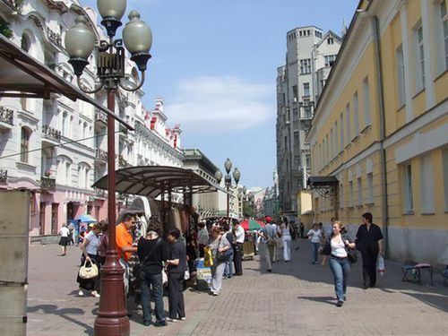 Old Arbat Pedestrian Shopping Area in Moscow