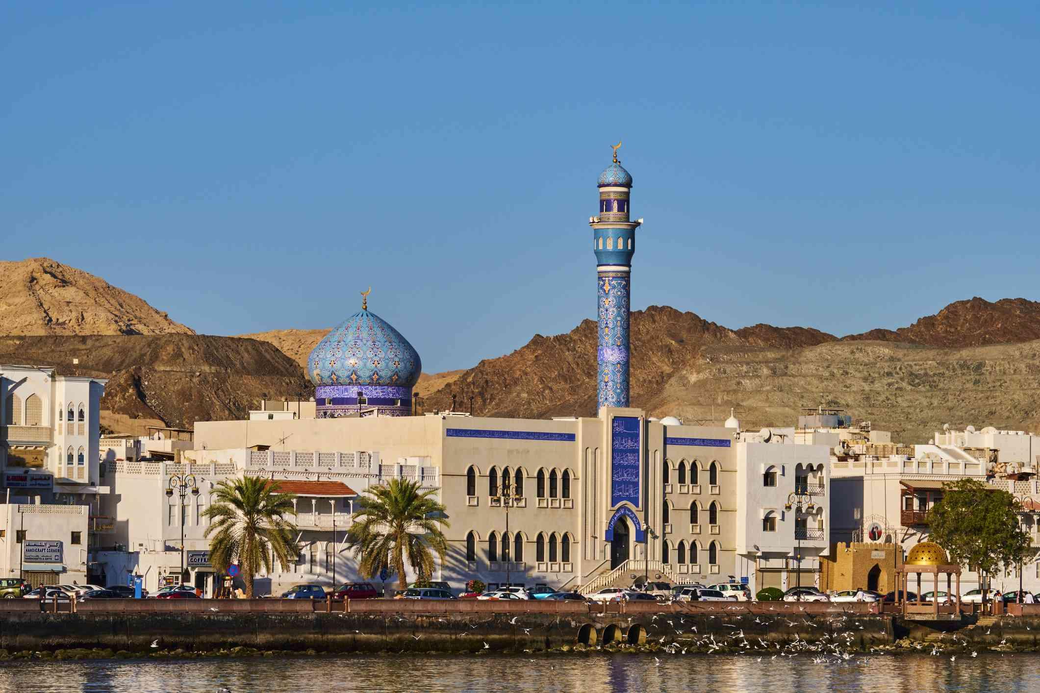 Sultanate of Oman, Muscat, the corniche of Muttrah