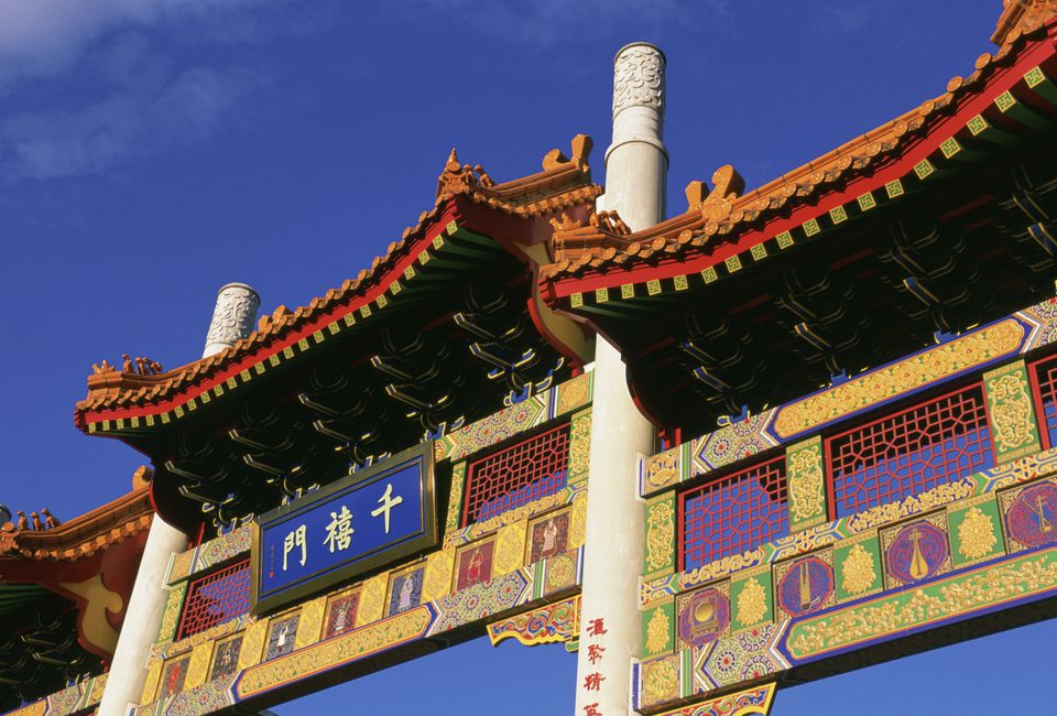 close up of the Millennium Gate in Vancouver's Chinatown