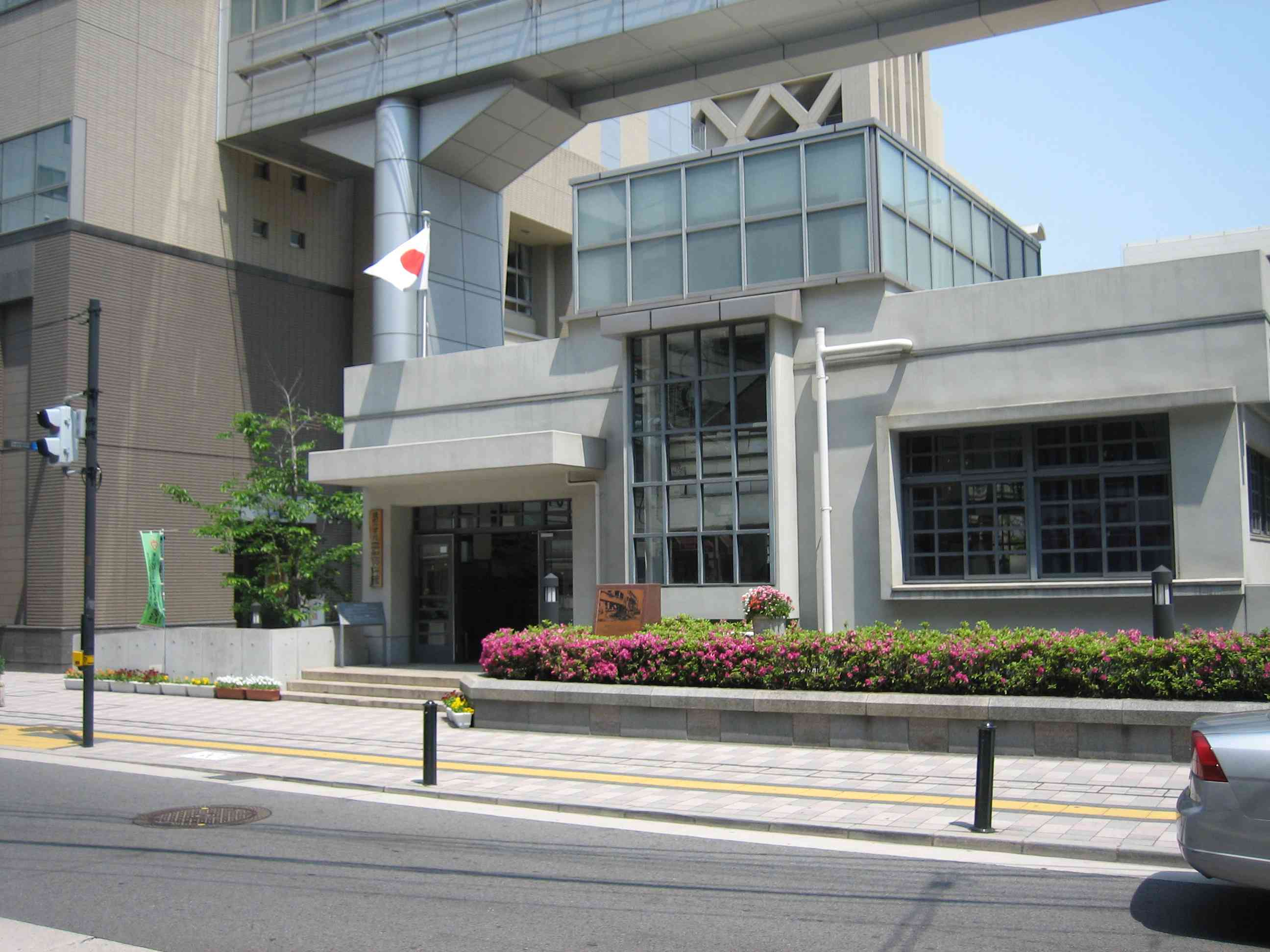 Fukuromachi Elementary School Peace Museum in Hiroshima, Japan