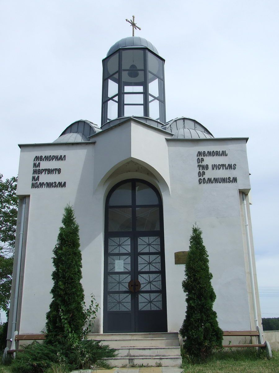 Memorial to the Victims of Communism in Vidin, Bulgaria