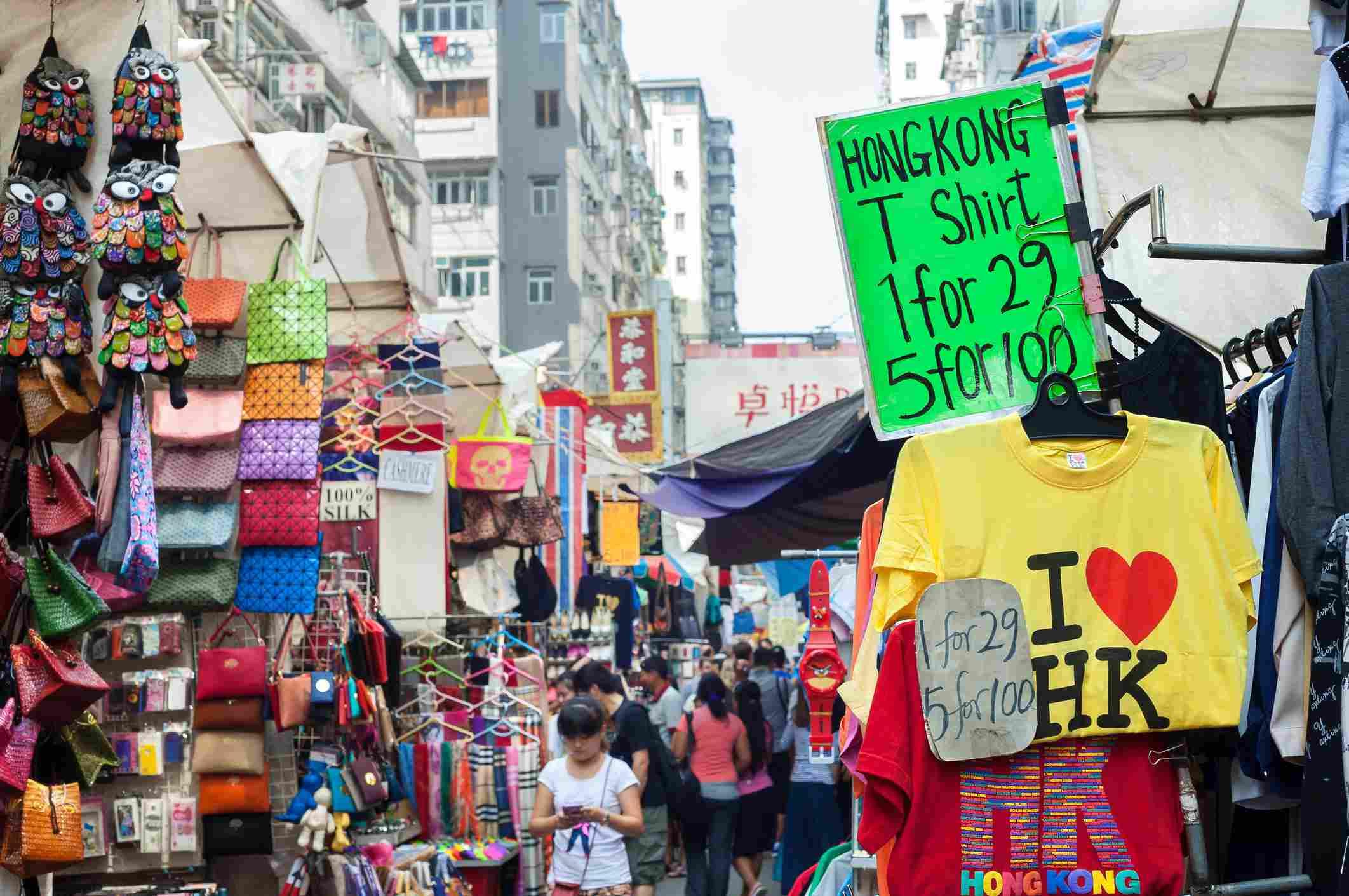 I Love HK t-shirt at the Mong Kok Ladies' Market