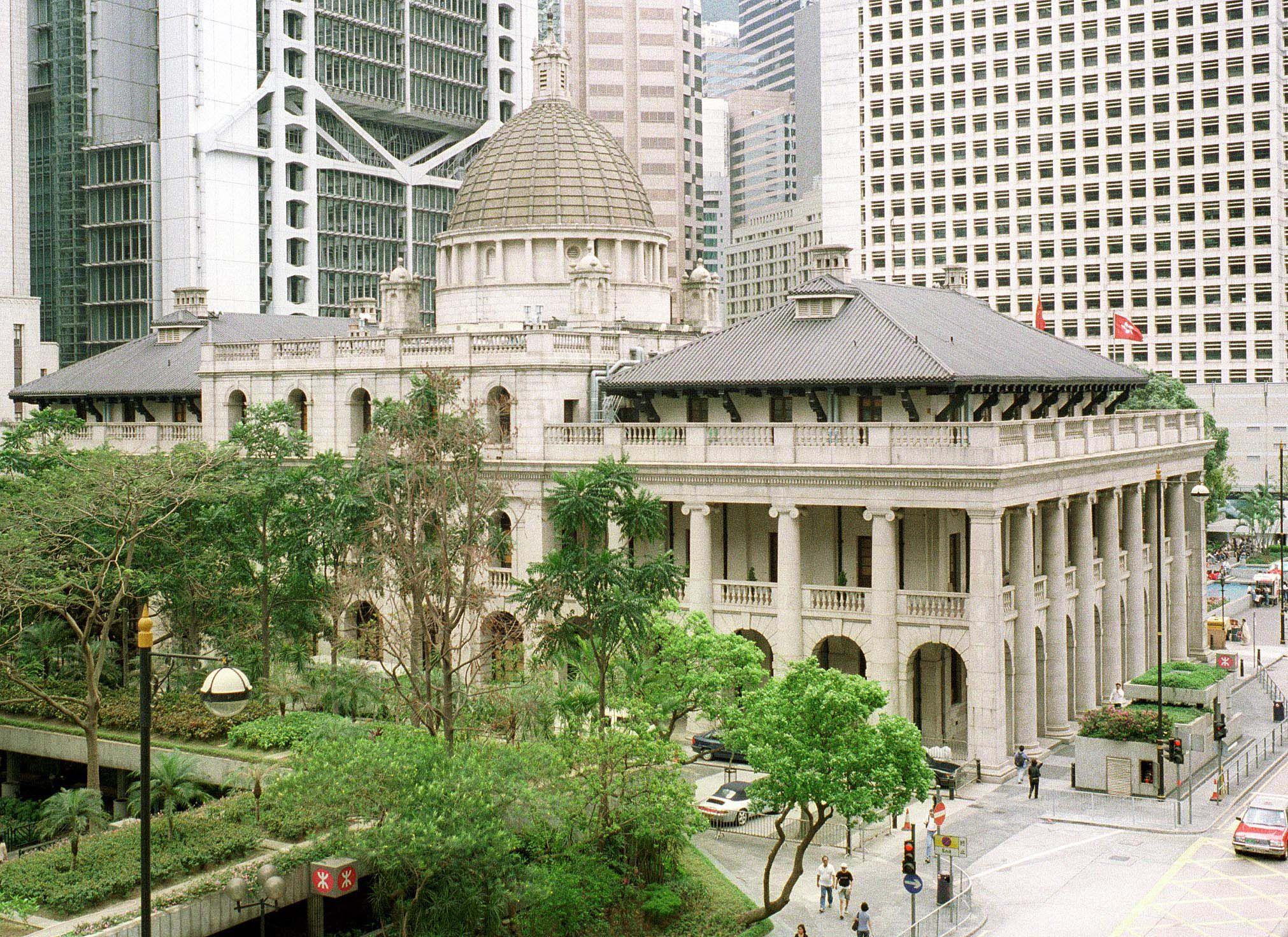 The Legislative Council (Legco Building Of The Hong Kong Special Administrative Region China