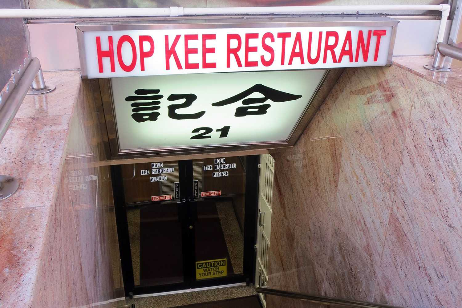 Hop Kee Chinatown