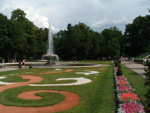 Peterhof Park near Saint Petersburg, Russia