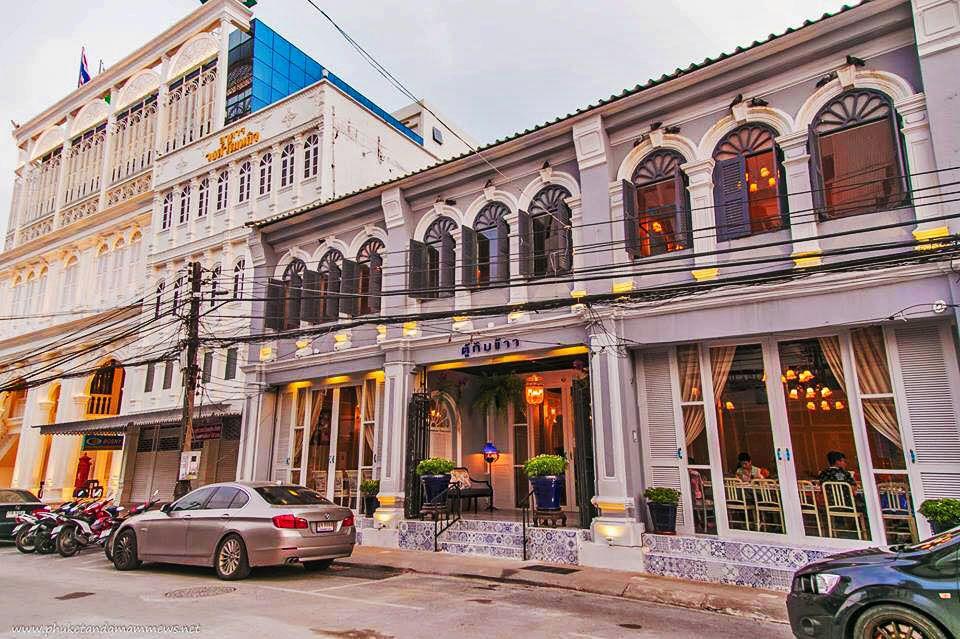 Tu Kab Khao, Phuket
