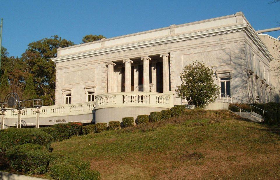 Atlanta Cyclorama building in Atlanta, GA, USA