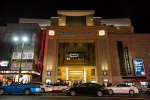 The Dolby Theatre (formerly Kodak Theatre), home of the Academy Awards