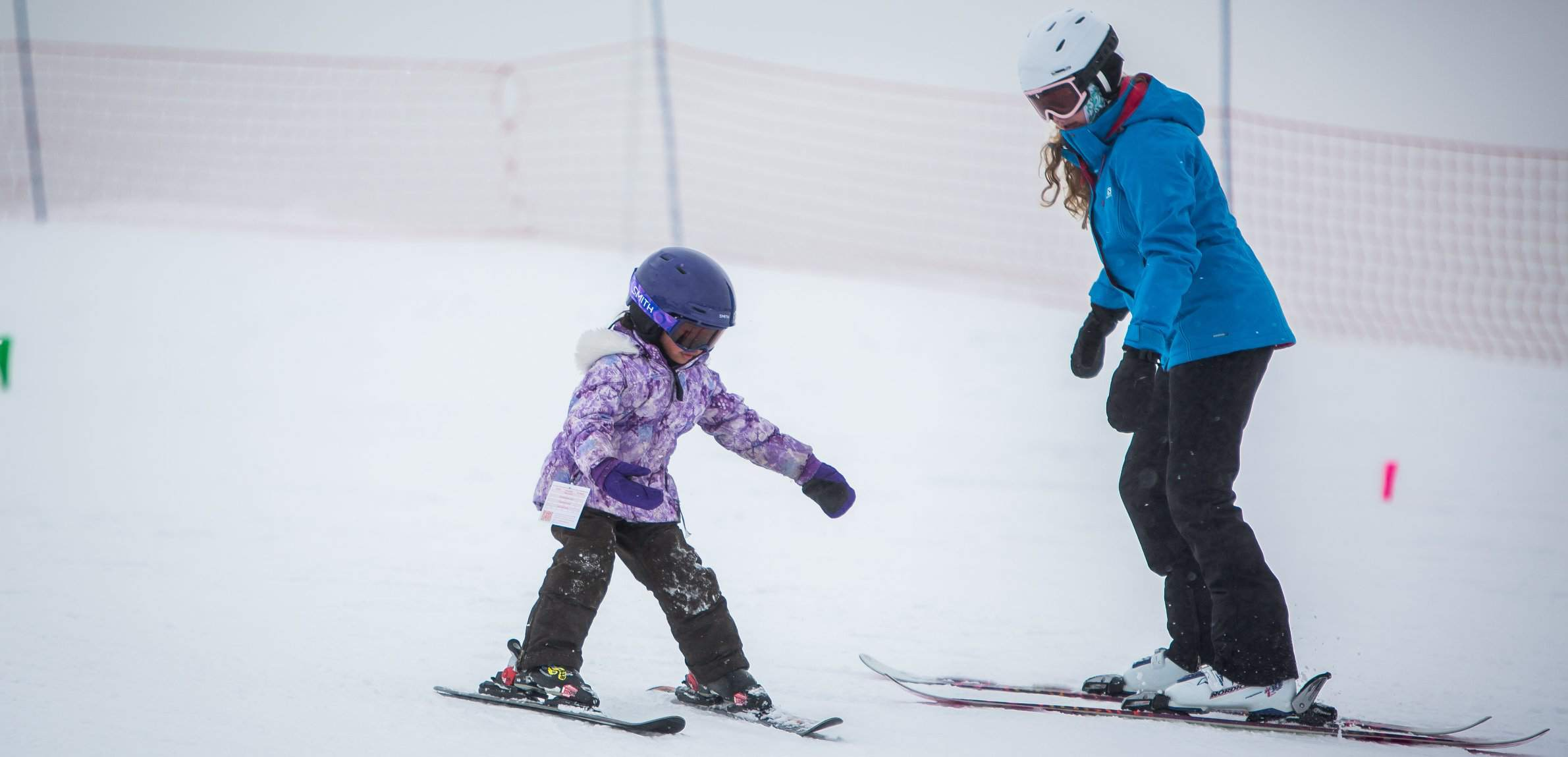 Hyland Ski and Snowboard Area