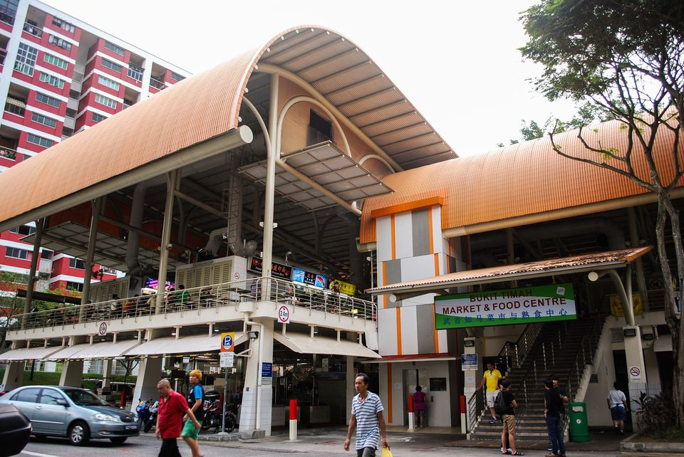 Exterior of Bukit Timah Food Centre