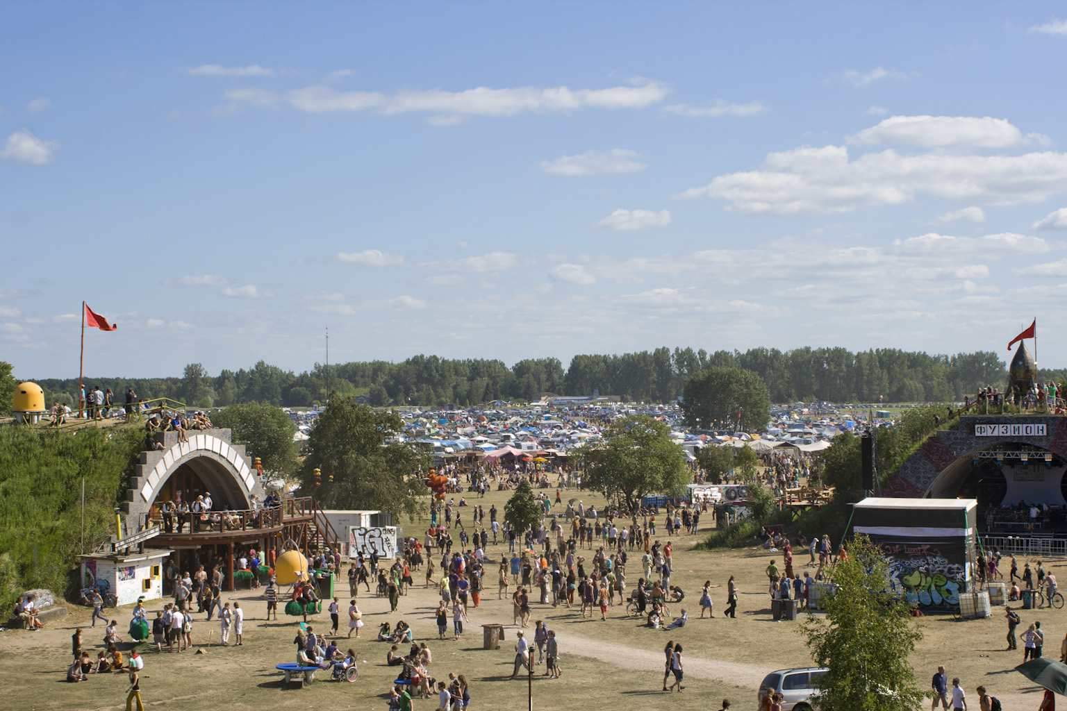 Wide view of the Fusion Festival grounds on a sunny day