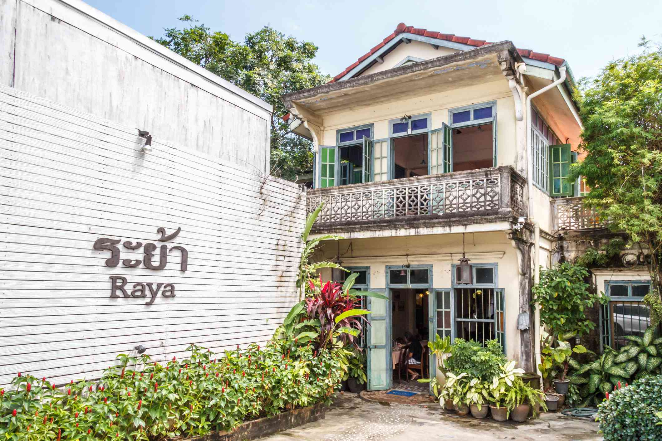 Raya House, Phuket