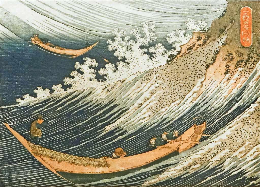 Zen Hokusai Iitsu hitsu