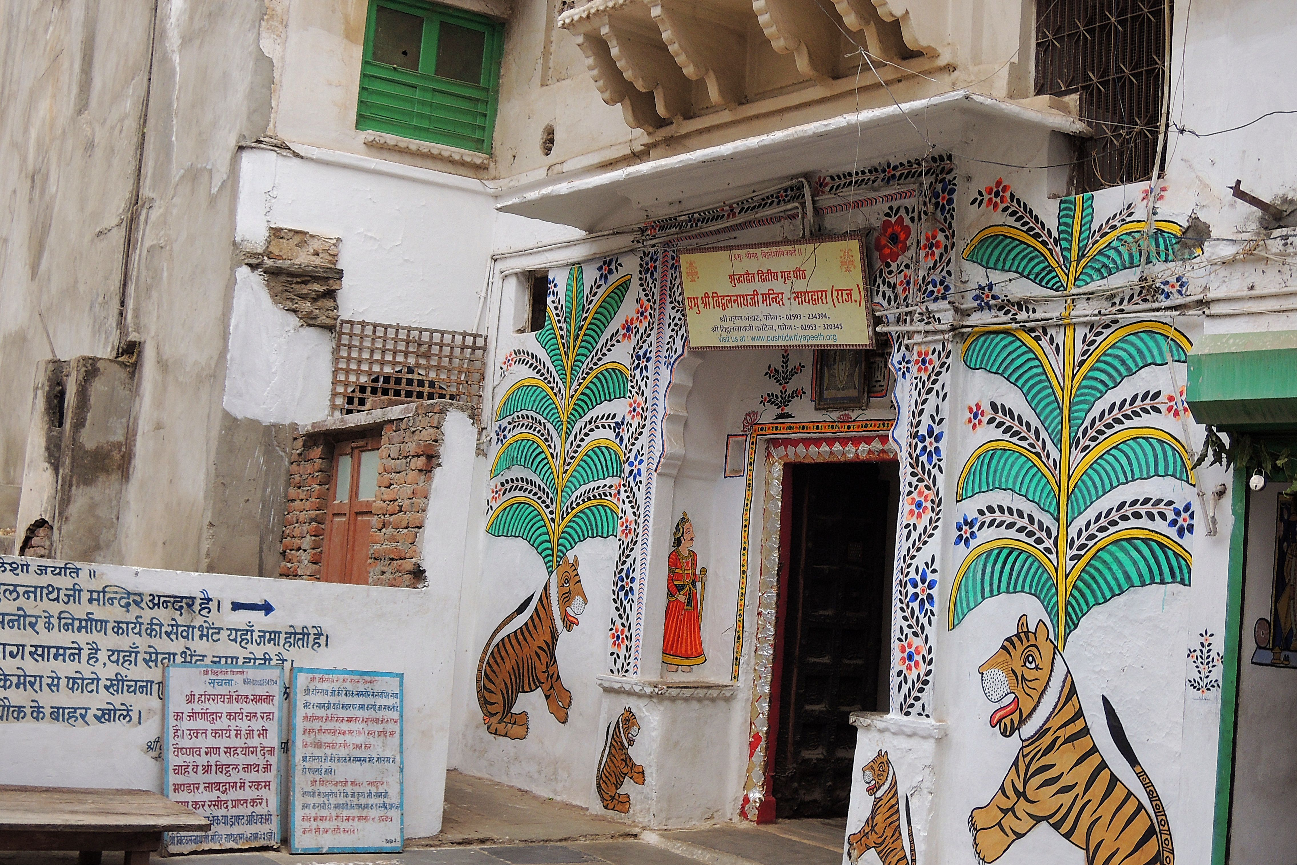 8 Interesting Places to See Near Udaipur on Day Trips