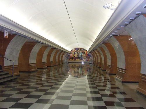 Moscow Metro Station near Victory Park