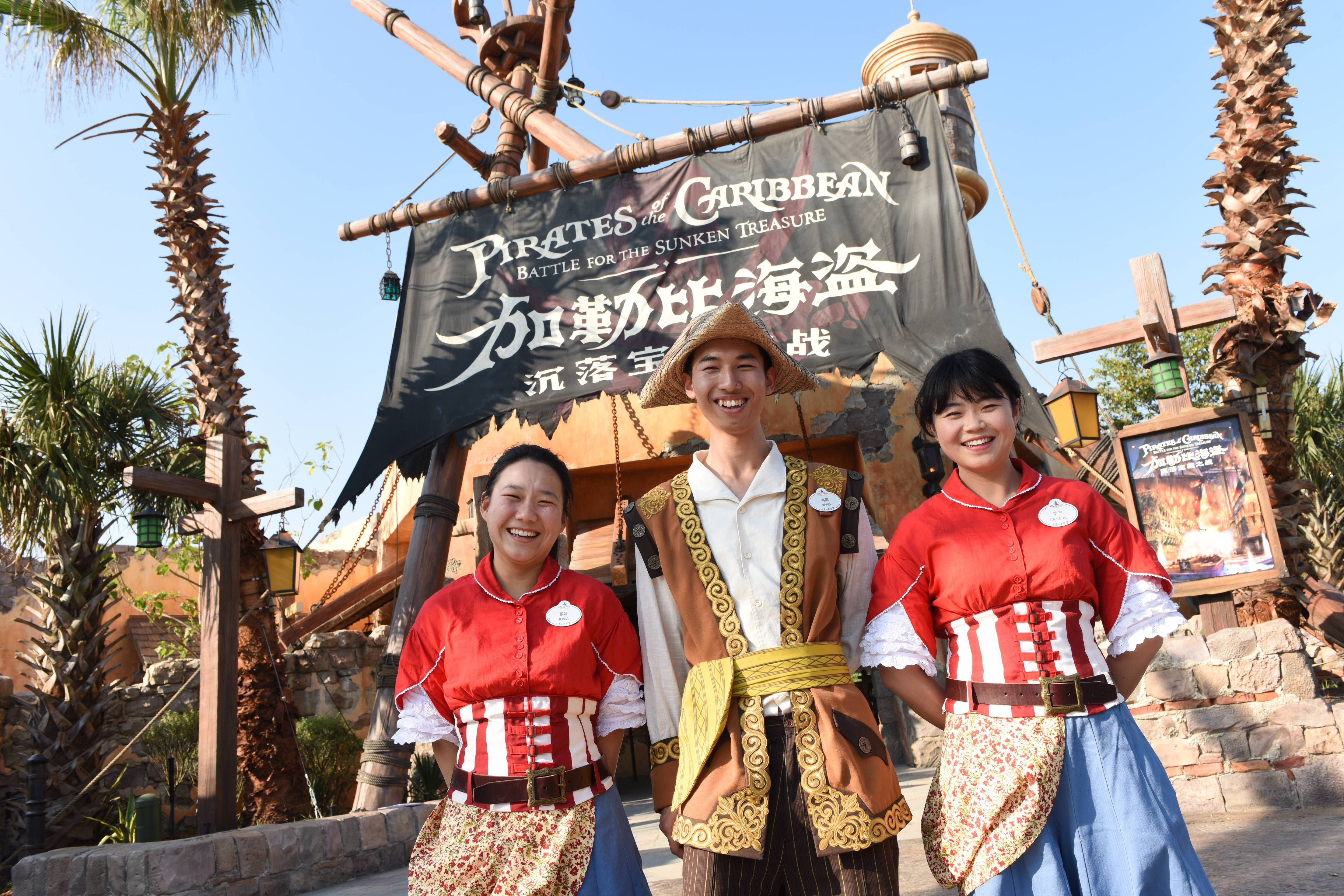Shanghai Disneyland Pirates of the Caribbean