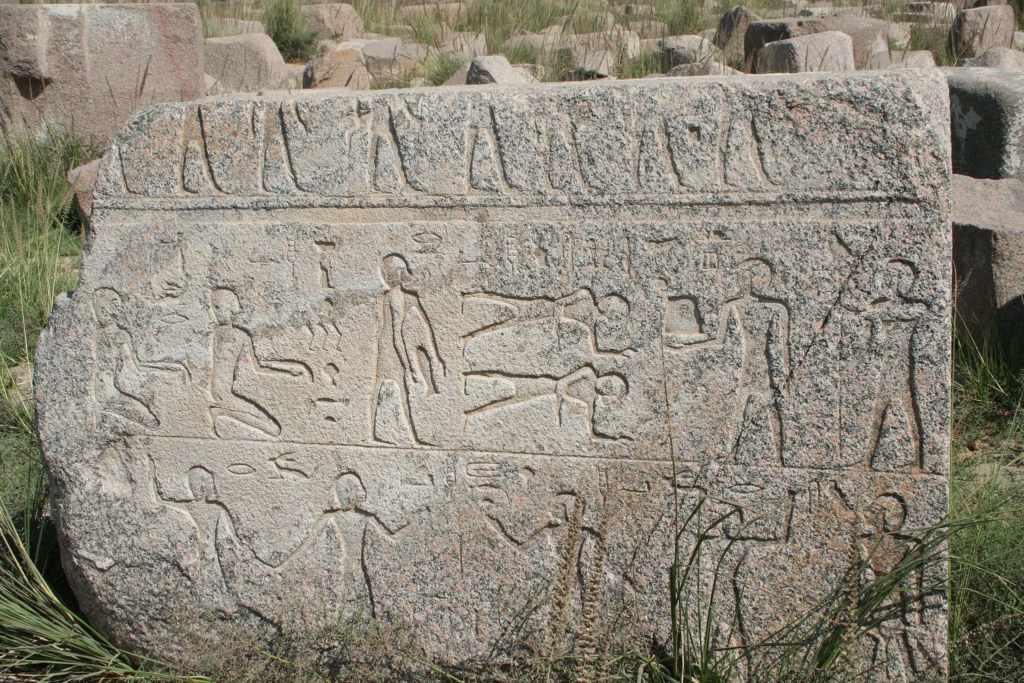 Fallen statuary at Bubastis, Egypt