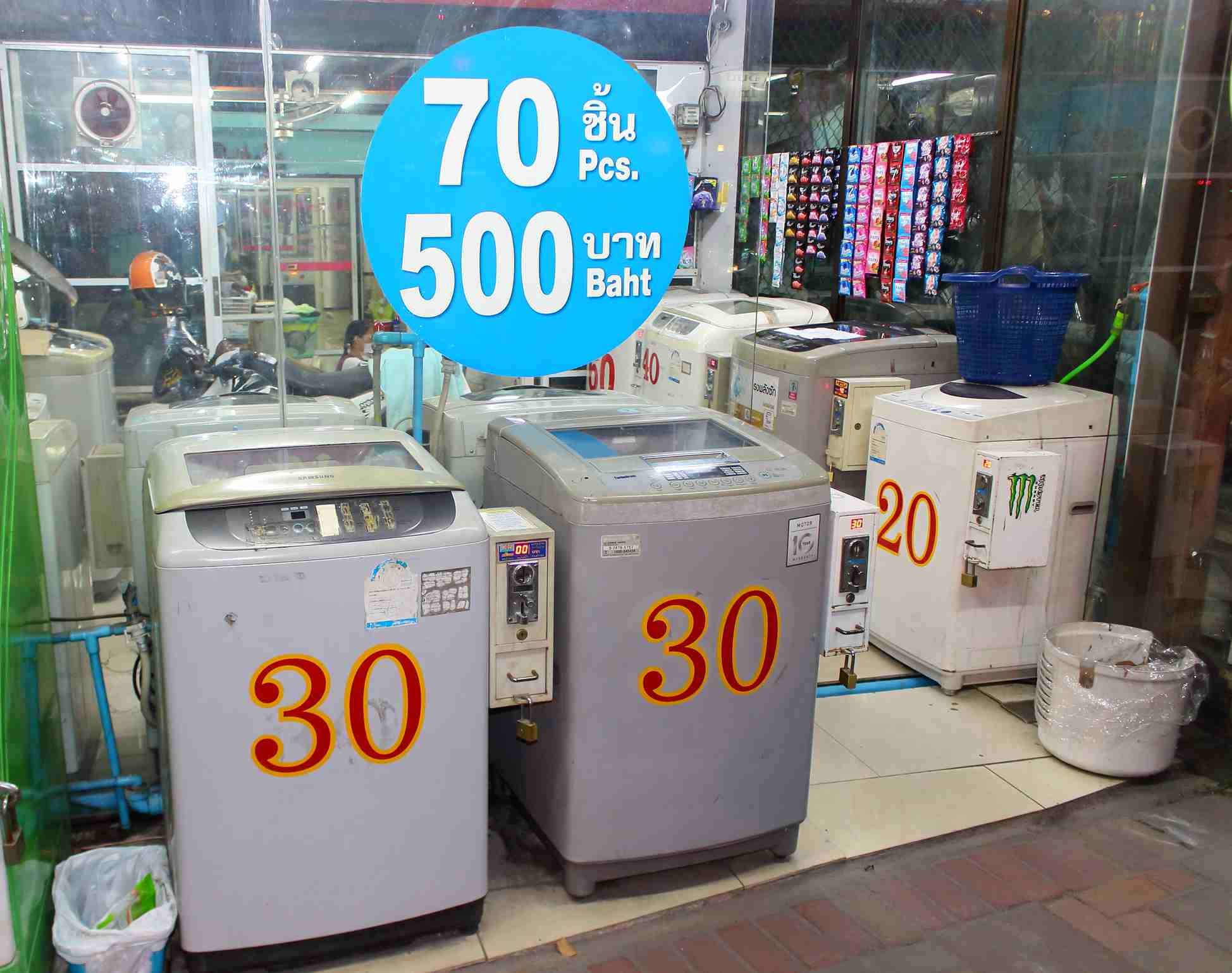 Laundry Mat in Phuket