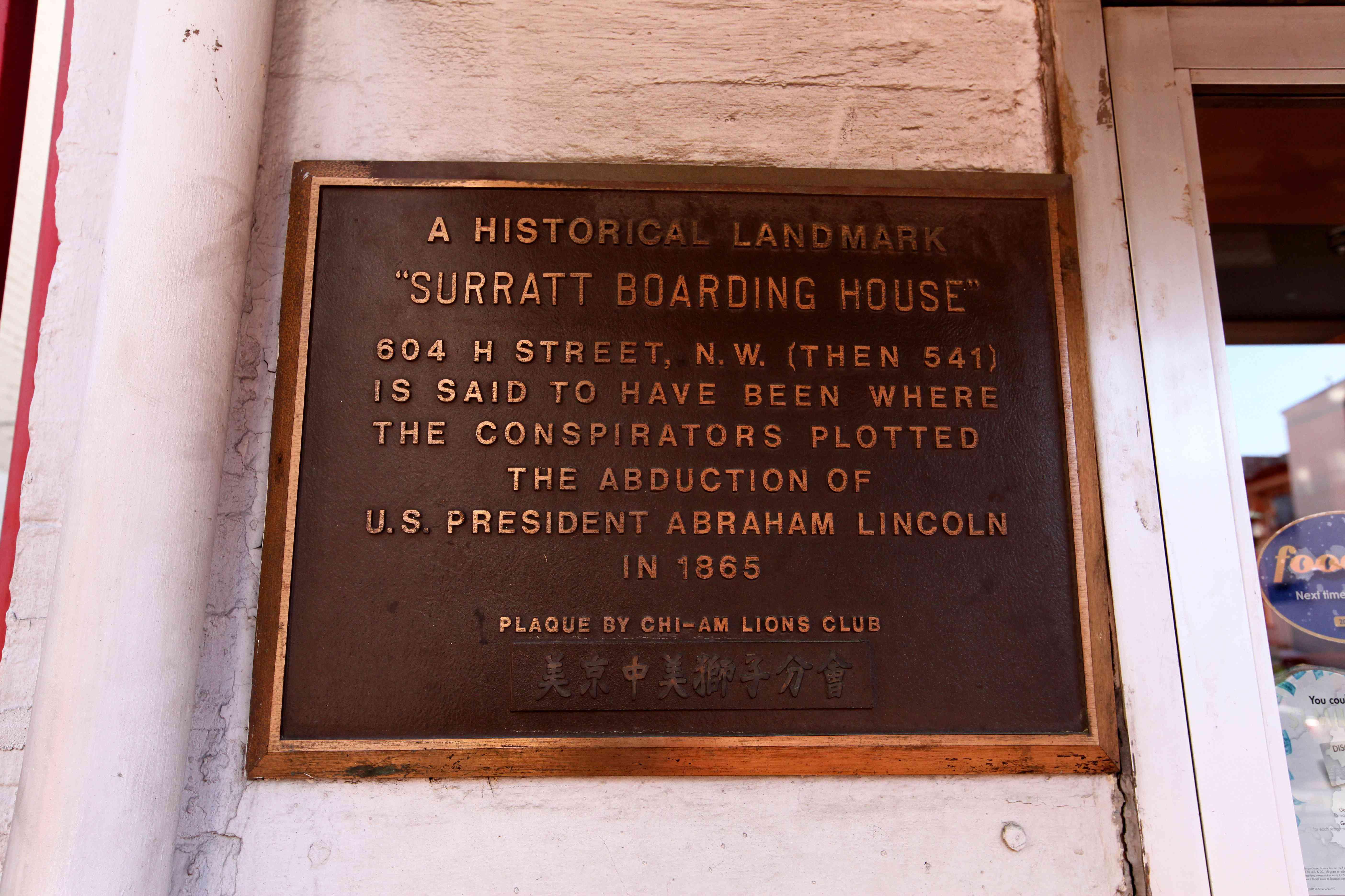 Plaque in front of Surratt House