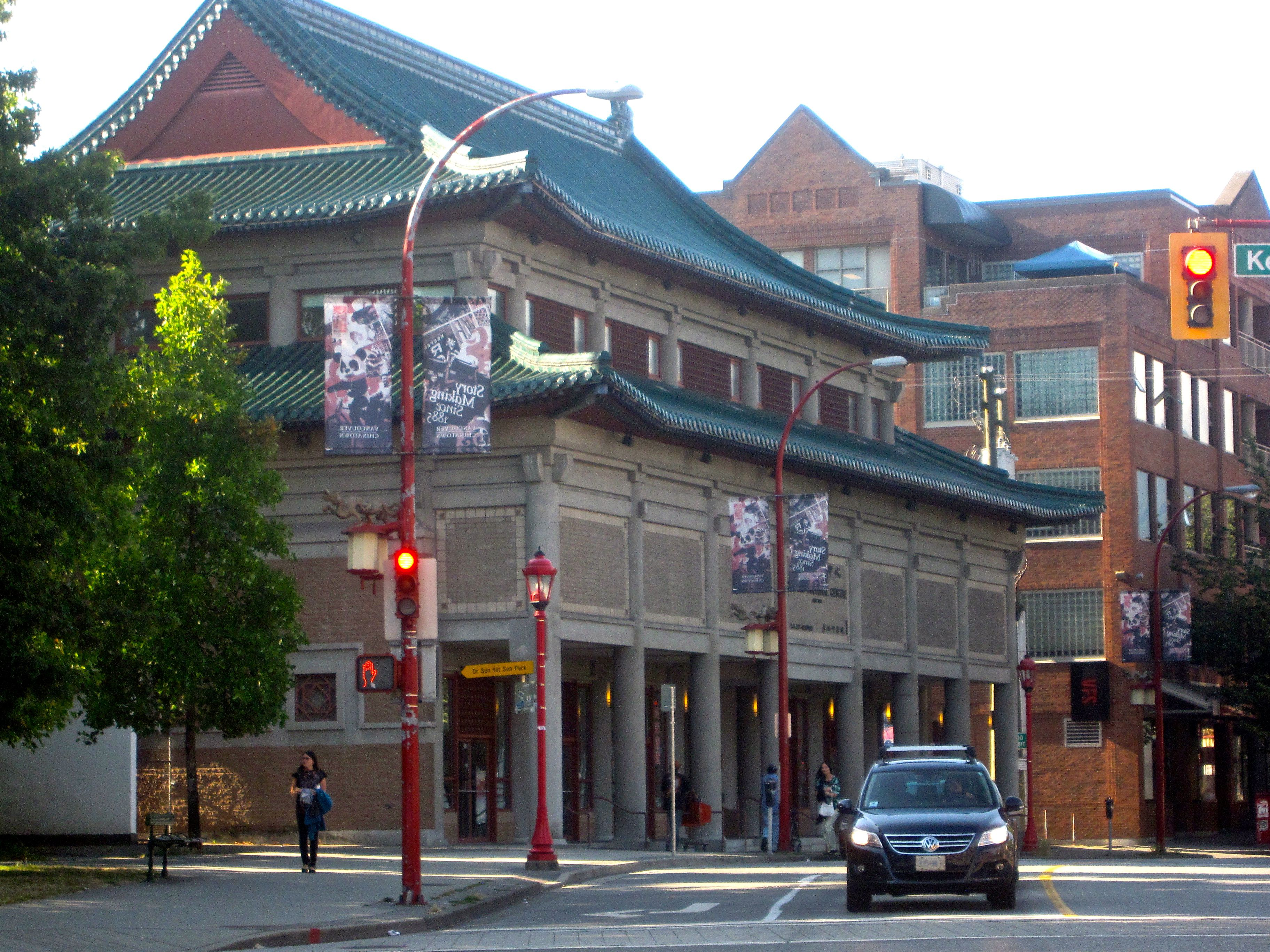 Chinatown in Vancouver, BC