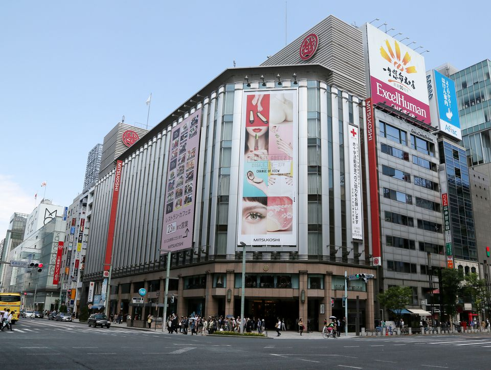 Japan Department store