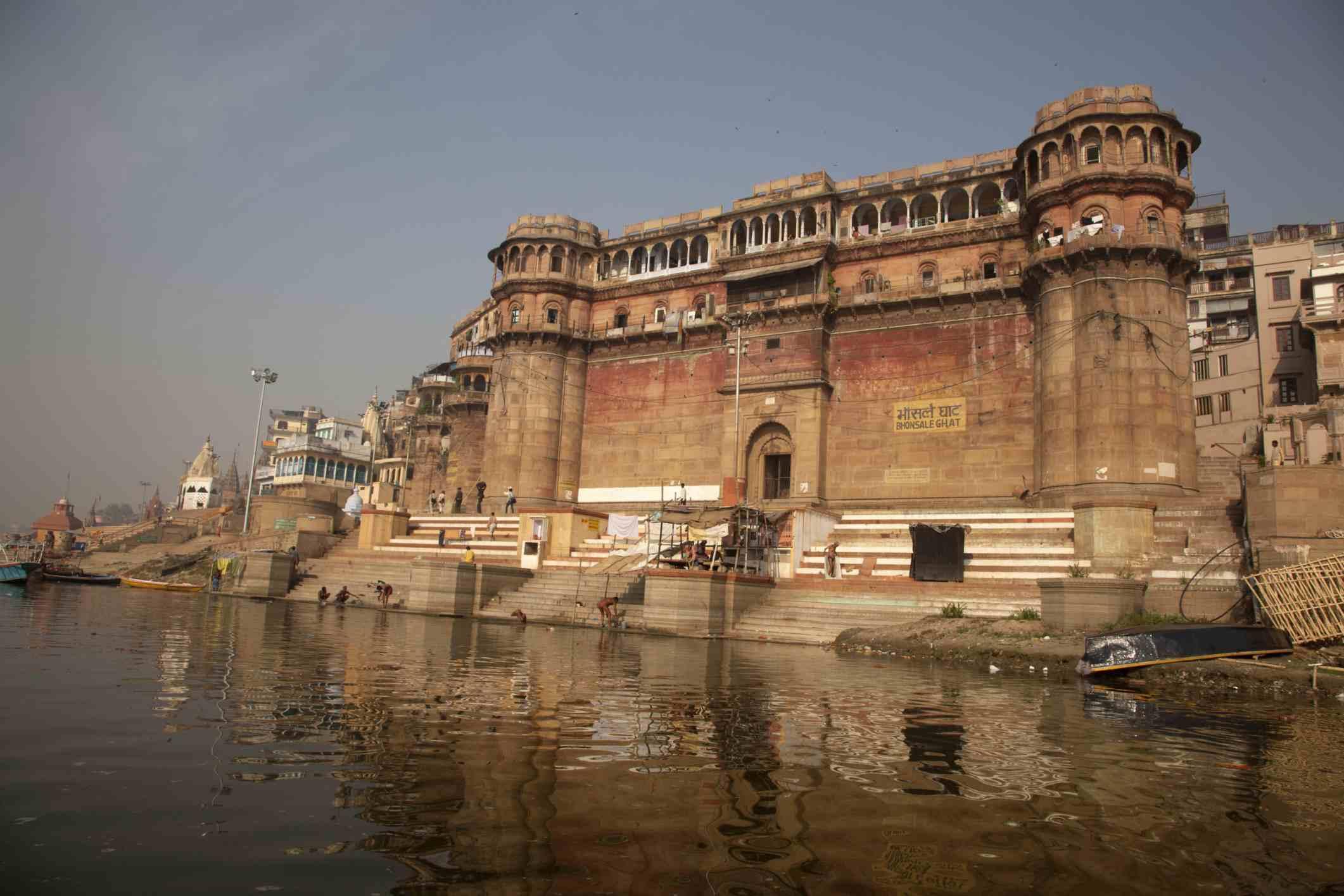 Bhosale Ghat
