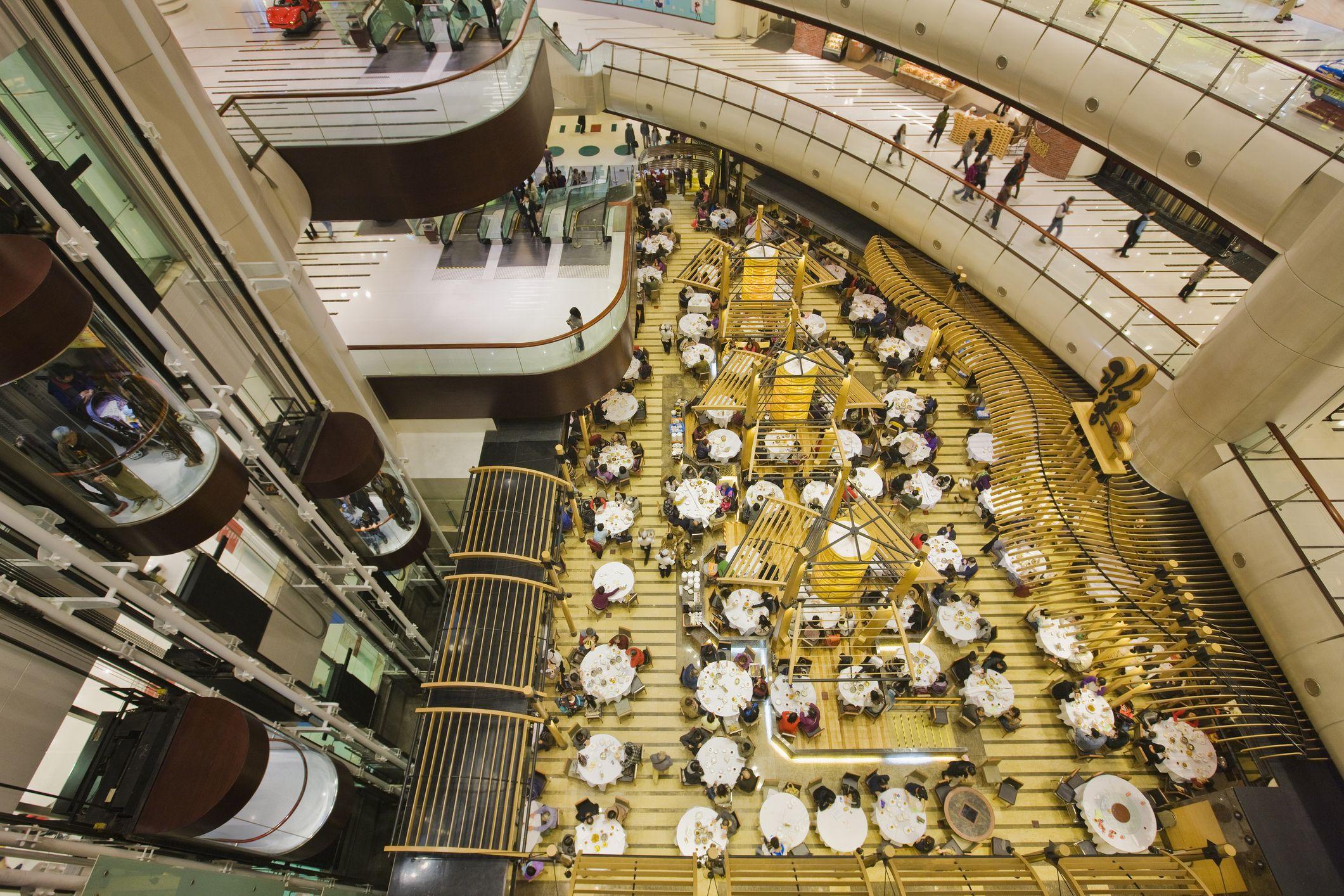 Two International Finance Center Mall