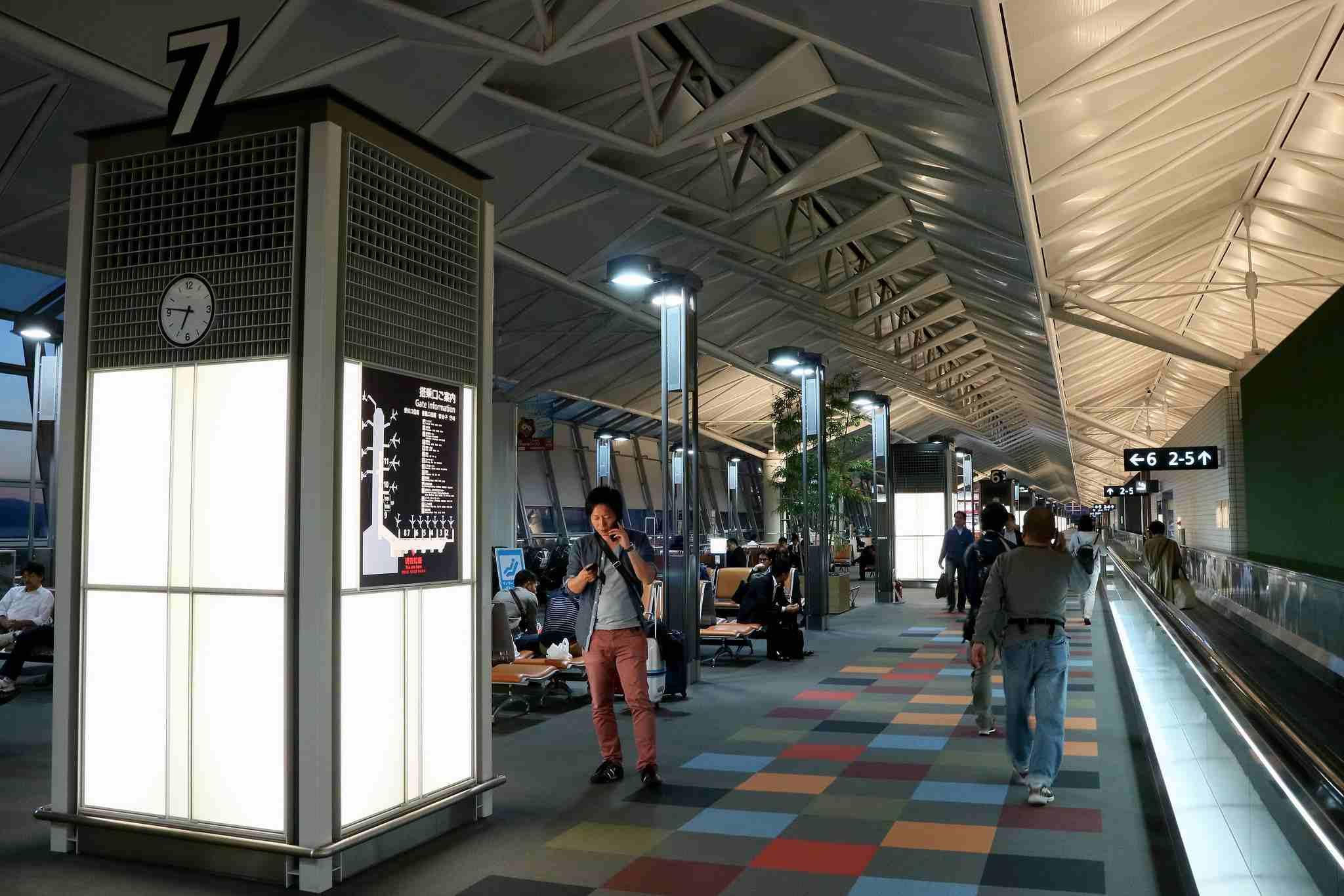 Chubu Centrair International Airport, Nagoya, Japan